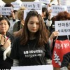 Ayuda para la activista coreana So-Youn Park, condenada por haber liberado a unos perros